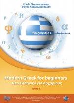 Modern Greek for beginners (Part 1 & Part 2)